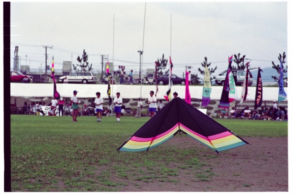 1992 International Sports Kite Festival in Odawara