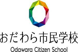 Citizen of Odawara City school the first batch (offer was finished. Opening a course now.)