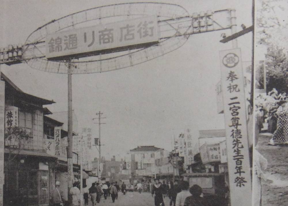 Nishiki Street mall at the time of centennial