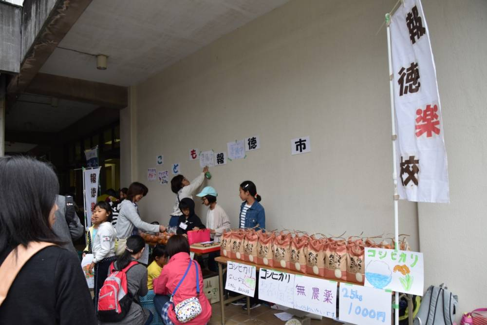 Sale of farm products by children