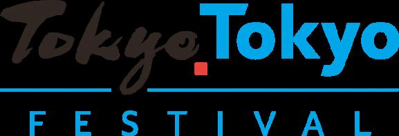 TOKYOTOKYO FESTIVAL ロゴ