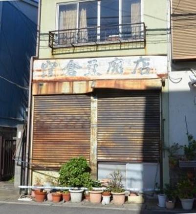 窪倉豆腐店(写真9)