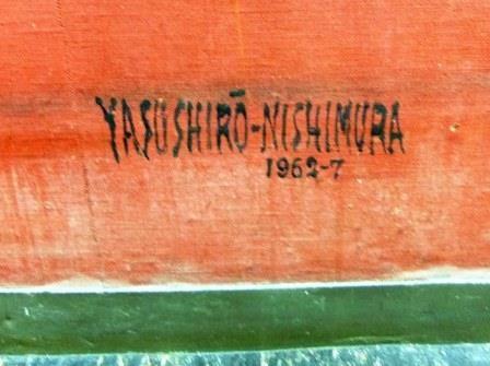 (写真9)壁画のサイン