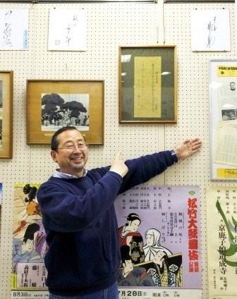 写真8:歌舞伎関連資料展示
