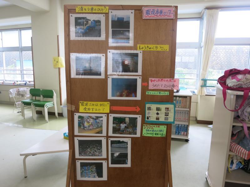 教室にはごみに関する展示があったよ