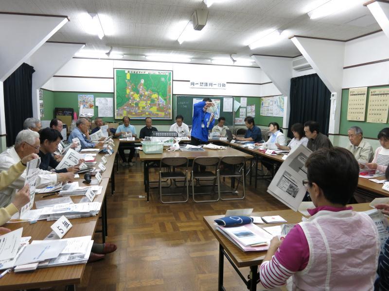 府川自治会の組長会議のようす