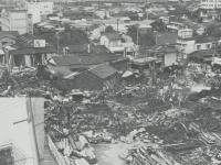 中町大火の焼跡