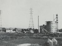 建設中の高速化学処理場