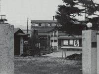 昭和28年開業の東亜農薬