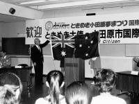 国際学校歓迎会