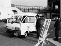 電気自動車の展示