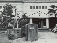 市立富水小学校木造校舎