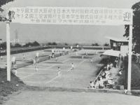 全日本大学対抗軟式庭球競技大会