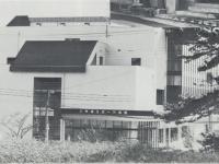 小田原スポーツ会館