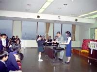 平成4年度_統計コンクール受賞式