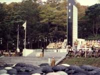 小峯公園の慰霊塔