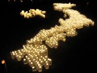 灯想夜2012