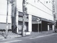 昭和50年頃のお堀端通り