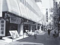 昭和50年頃のダイヤ街