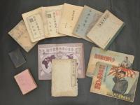 戦時中の教科書