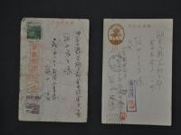 戦地からの葉書(軍事郵便)
