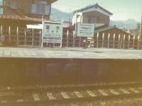 富水駅上りホーム