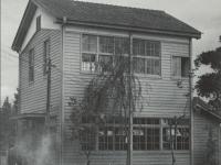 下府中村役場