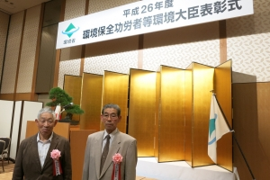 市内の環境団体が環境大臣表彰を受賞しました