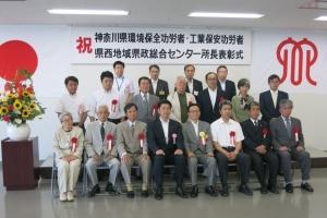 環境保全に尽力された個人・団体が表彰されました