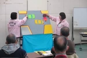 おだわら市民学校専門課程「地域を元気にする」第9回を実施しました