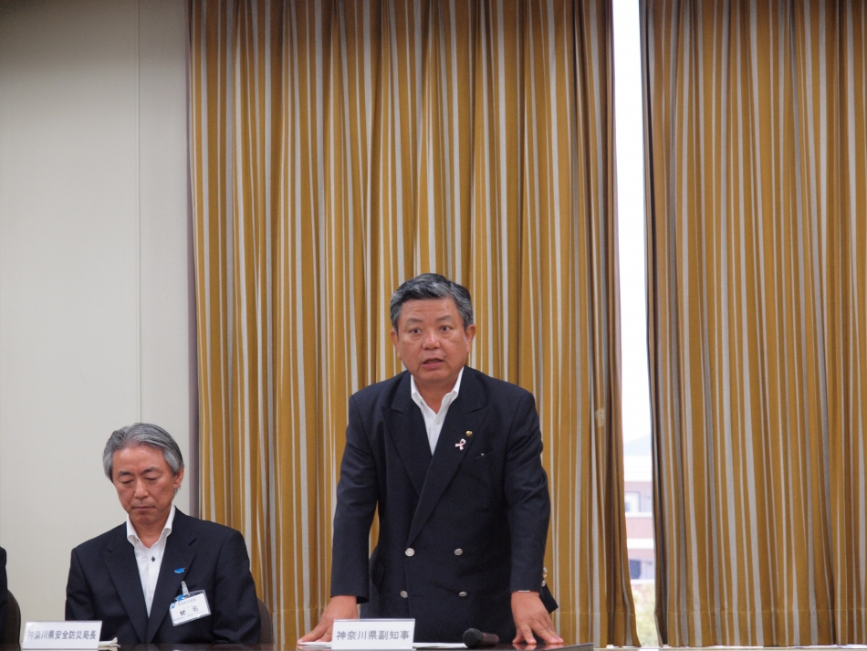 来賓(神奈川県副知事)挨拶