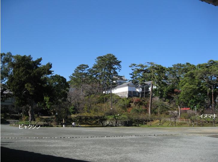 二の丸 銅門(修景後)
