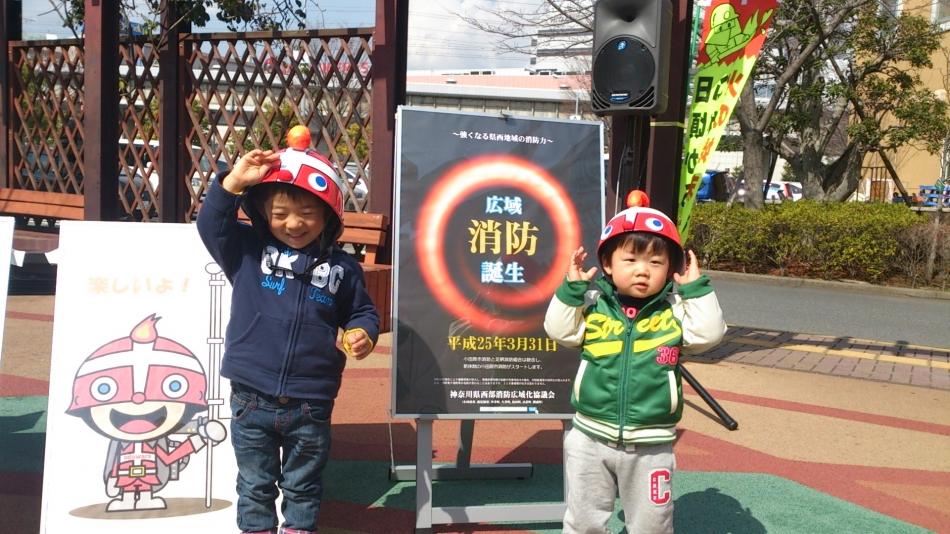 小田原市でのイベントの様子