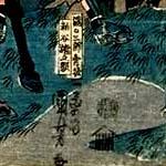 作者歌川国芳の落款と改印