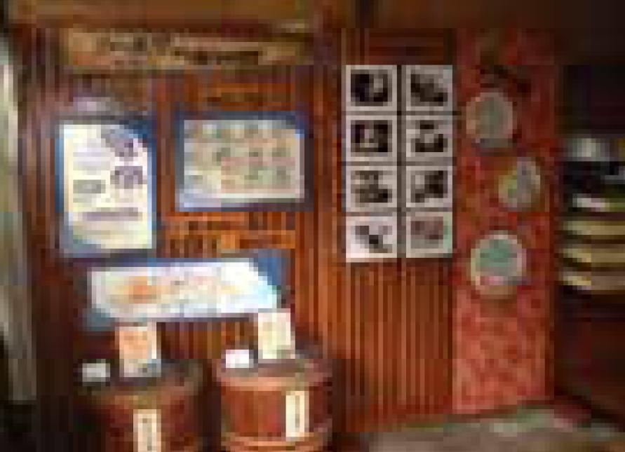 木魚花博物館(籠常)