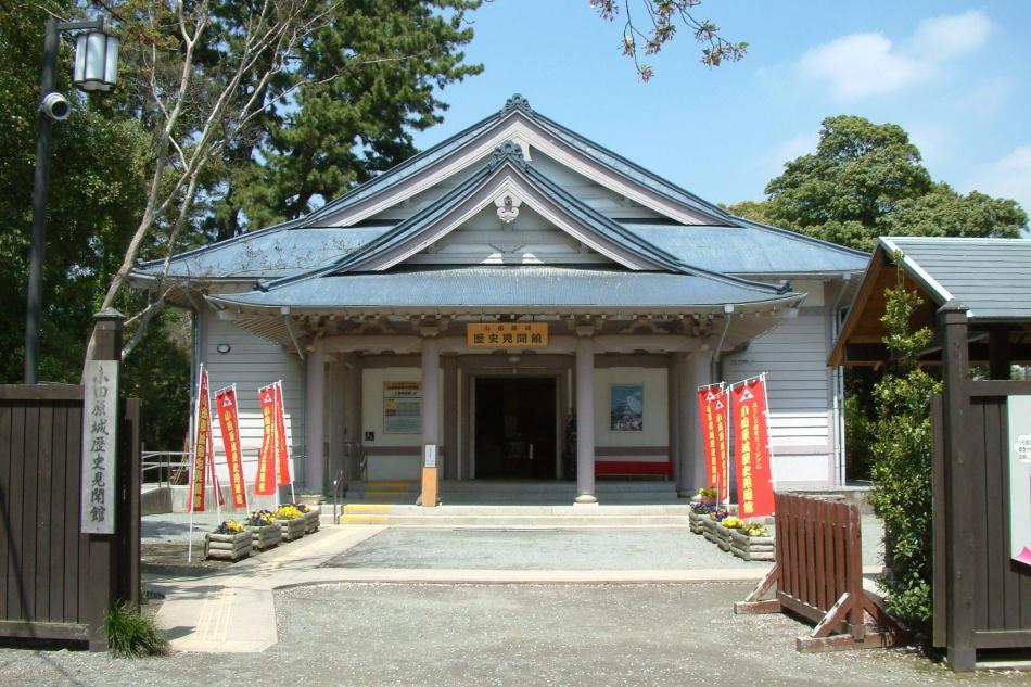 Sala de Observación Histórica del Castillo de Odawara