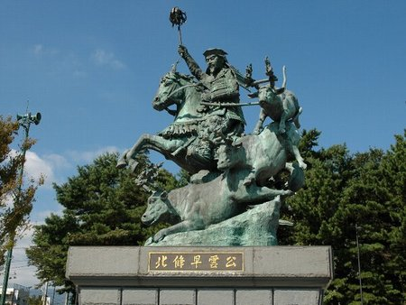 Estatua del Señor Hojo Soun