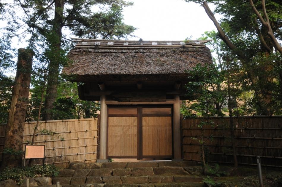 Casa de campo Koki-an (septuagésimo aniversario)