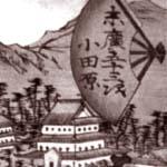 城下町としての小田原