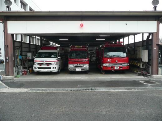小田原消防署・荻窪出張所