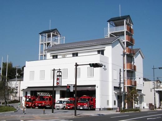 小田原市 | 小田原消防署・南町分署