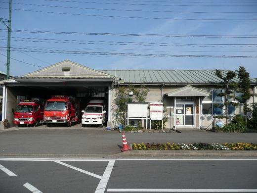 小田原消防署・国府津出張所