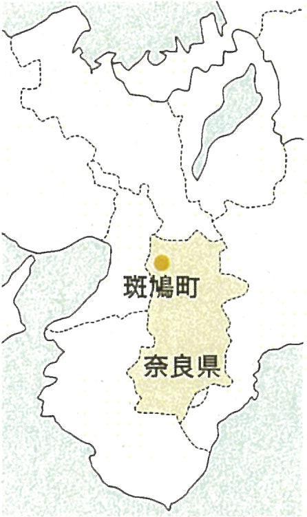 斑鳩町位置図