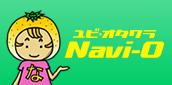 ユビ・オダワラ Navi-O