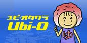 ユビ・オダワラ Ubi-O
