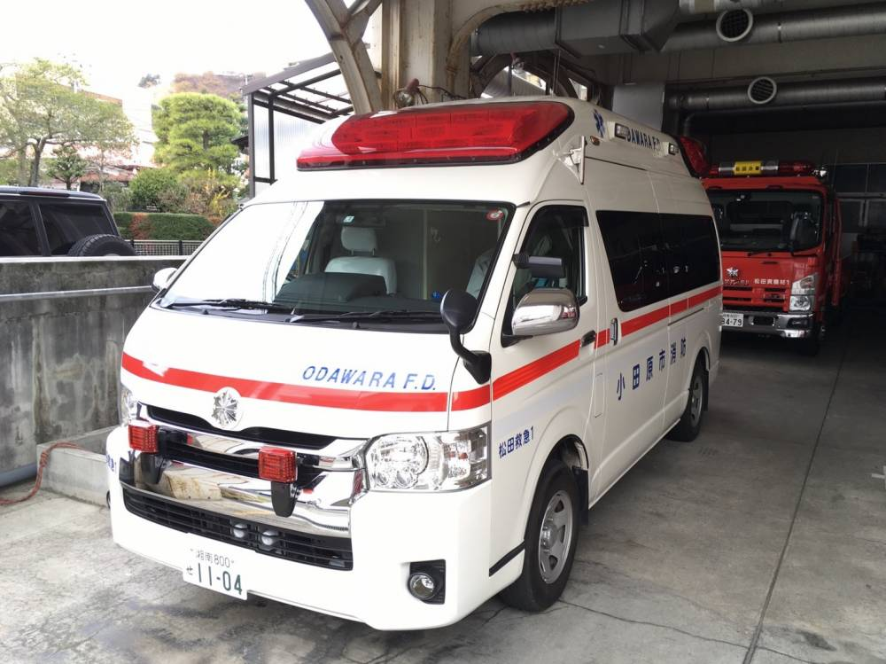 松田救急1