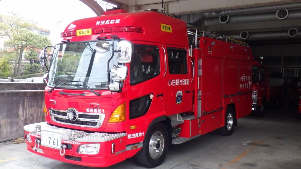 松田救助1