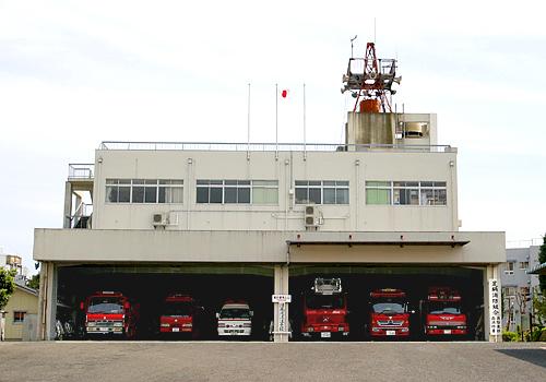足柄消防署