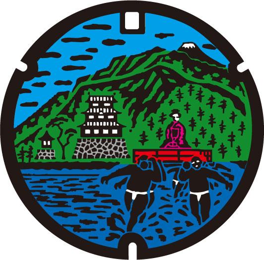 「酒匂川の渡し」デザイン蓋