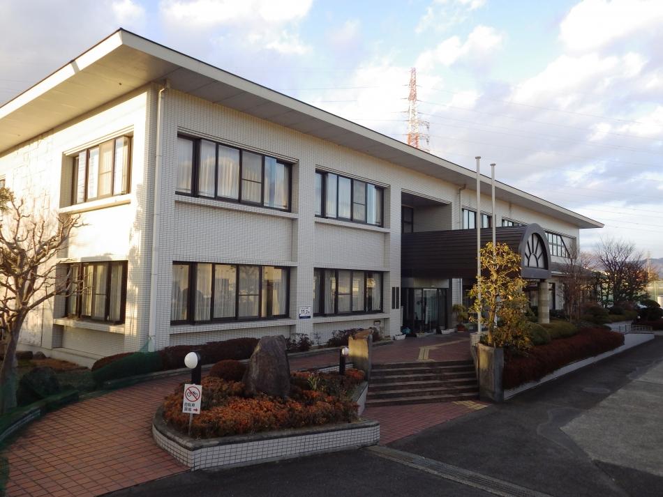 酒匂川下水道研修センター 多古しらさぎ会館